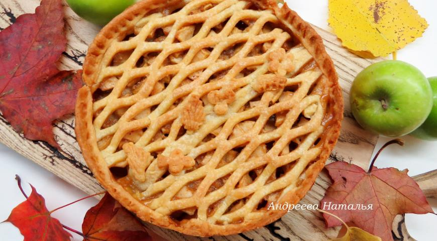яблочный пирог сеточкой