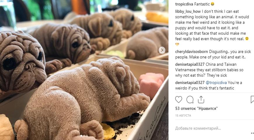 Мороженое в виде собаки