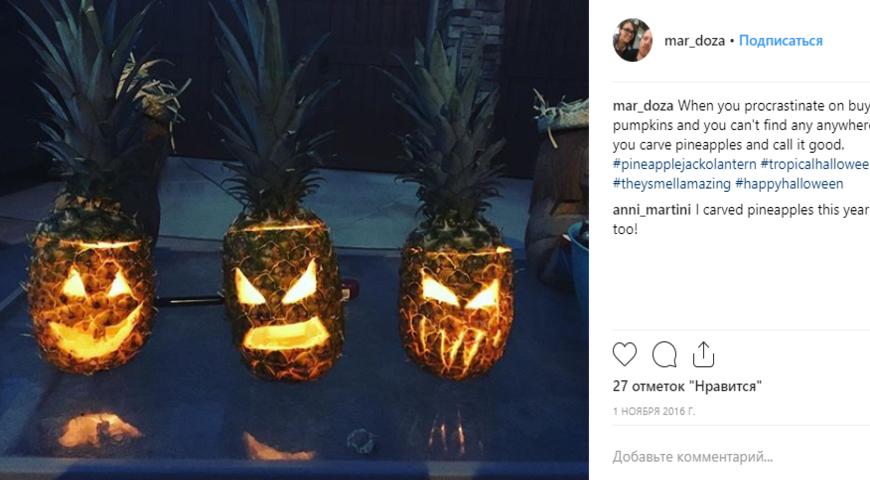 ананас фонарь