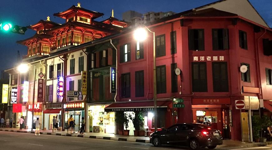 China Town, Сингапур