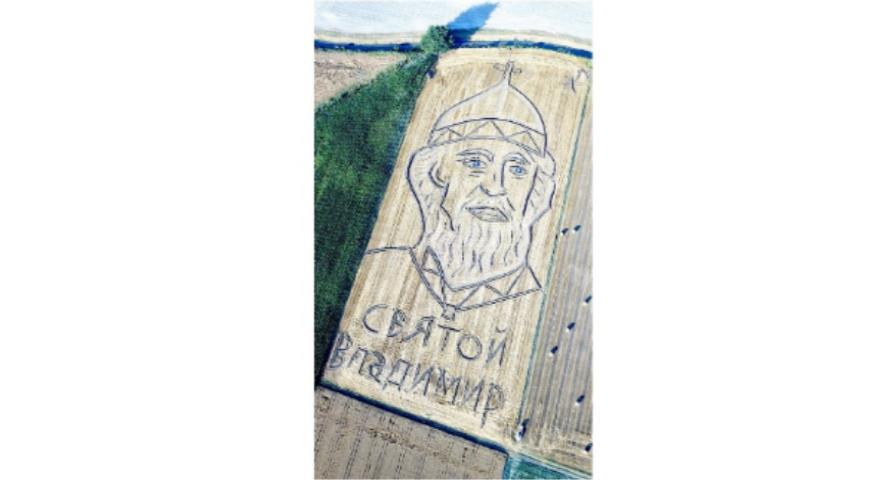 Портрет князя Владимира на поле в Италии, созданное местным художником в честь встречи В.В. Путина и Папы Римского Франциска