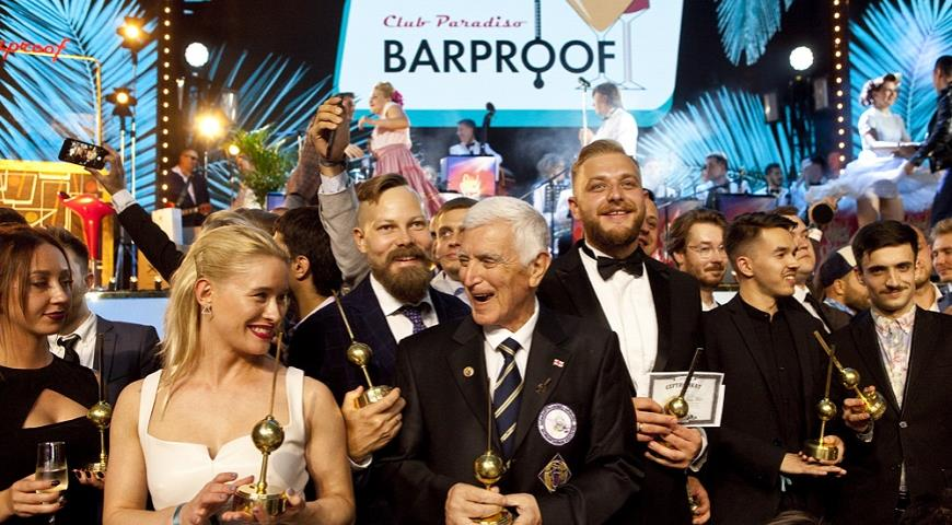 В Петербурге вручат премию лучшим барменам и барам
