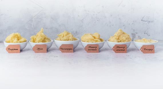 Как приготовить воздушное картофельное пюре: выбираем лучший инструмент