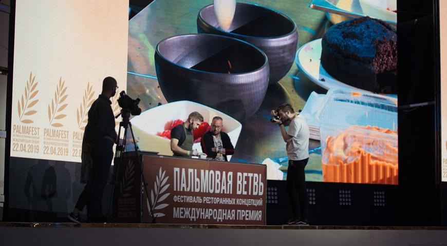 фестиваль лучших ресторанных концепций пройдет в Москве