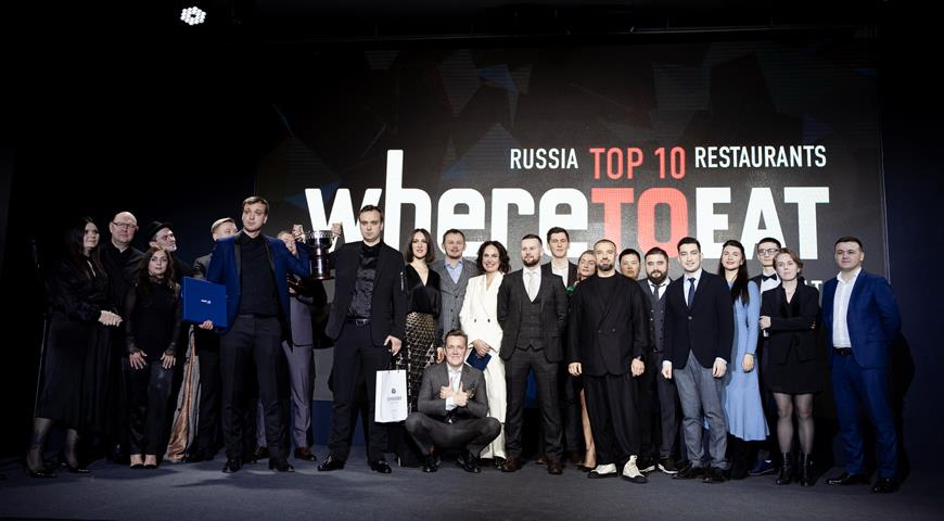 WHERETOEAT RUSSIA 2021