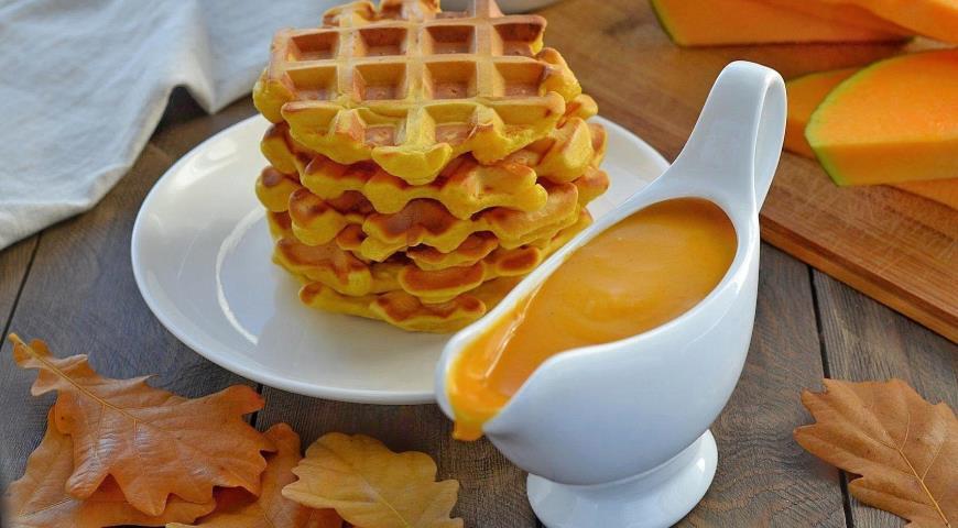 Тыквенные вафли с тыквенно-сливочным соусом, пошаговый рецепт с фото