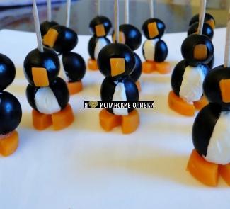 Рецепт Закуска Пингвины из маслин (Pinguinos de Aceitunas)