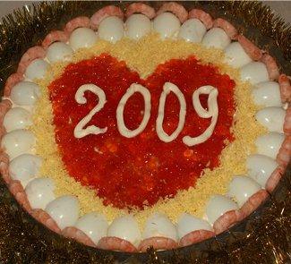 салат креветки под шубой пошаговый фоторецепт