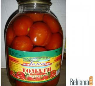 Рецепт Сладкие консервированные помидоры
