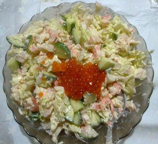 Рецепт Королевский салат
