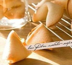 простые рецепты печенья с предсказанием